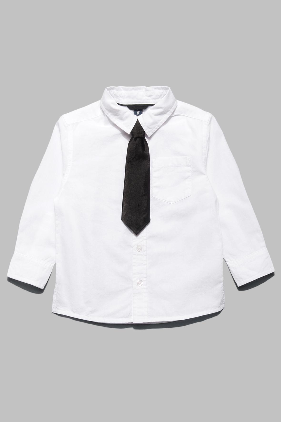 Elegancka koszula chłopięca (źródło: www.51015kids.eu)
