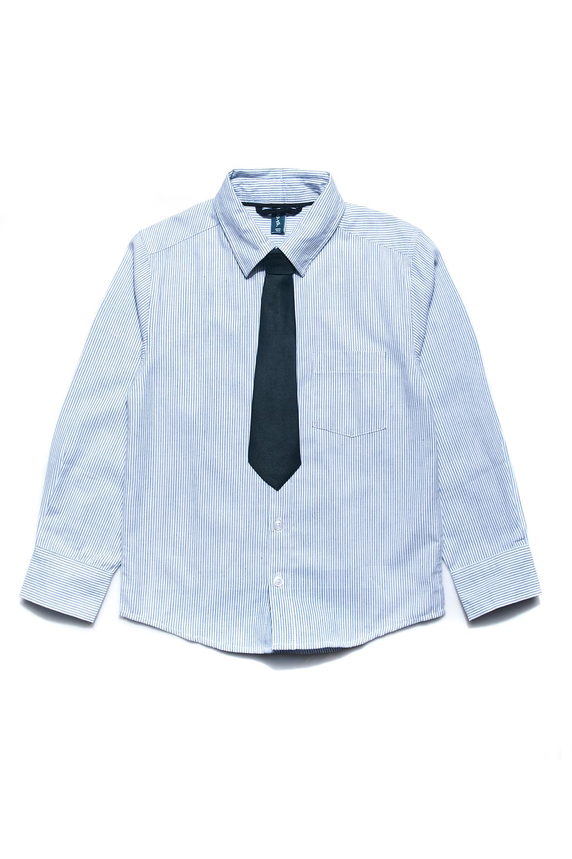 Elegancka koszula chłopięca w paski (źródło: www.51015kids.eu)